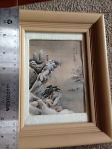 Vintage original Chinese classic painting