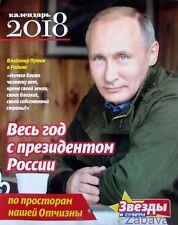 Putin wandkalender Propaganda Präsident russischer NEU 2018 Limitierte Auflage