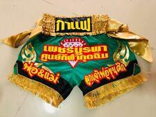 LUMPINI   Muay Thai Boxing Shorts RTO02