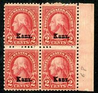USA Sc# 660 Block of 4 MNH VF