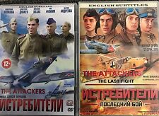 WORLD WAR II MOVIE  4DVD   ATTACKERS+THE ATTACKERS 2.   ENGLISH SUBTITLES