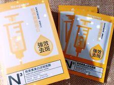 Asian Skincare [Neogence]Excellent Arbutin Whitening Mask x1pcs-Taiwan-UK Seller