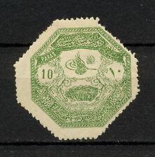 (YYAR 295) Turkey 1898 MNH Mich A85 Scott M1 MILITARY