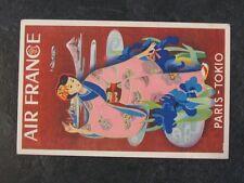 AIR FRANCE CARTE POSTALE ORIGINALE 1954 PARIS TOKIO