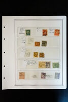 Turkey 1800s to Early 1900s Cancel Study Stamp Collection