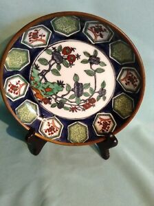 Toscany Collection Japanese Porcelain Bowl Hand Decorated