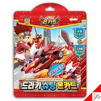 MONKART DRAKA Shooting Monkart Mini Car Play Toy Korea TV Animation