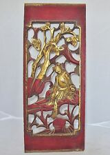 """Antique Chinese Carved Gold Gilt & Red Wood Panel w/ Immortal or Scholar (14.5"""")"""