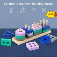 Wooden Montessori Toy Building Blocks Early Learning Toy Educational Toy