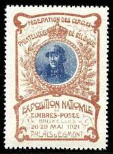 Belgium Poster Stamps - 1921 Philatelic Expo - Albert I - Art Nouveau - Brown