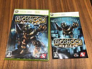 BioShock  Import Japan Xbox 360 Japanese game
