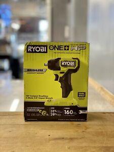 Ryobi PSBIW01B 18V 3/8 inch Impact Wrench - Tool Only (37012-1)