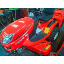 Kubota GR2120 Residential Mower (SHOP SOILED)