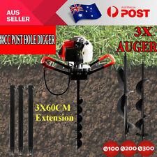 NEW 88cc Drill Post Hole Digger Posthole Earth Auger Fence Borer Petrol Bit AU