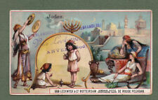 Rare coffee trade card Judea ancient Palestine circa 1890's beautiful images