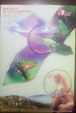 O) 2005 CHINA, LANDSCAPE-GREEN ISLAND AND SHORELINE $5 - FORMOSANT ROCK MONKEY $