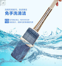 Hands-Free Self-Cleaning Filter / Independent  Stand / Magic Flat Mop *FREE Clot