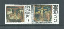 CYPRUS STAMPS COMPLETE SET THE PASSION 1997 MNH
