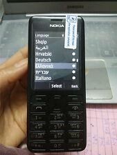 Nokia Asha 206 2060 Unlocked Black Dual Sim Hebrew Keyboard Bluetooth Phone