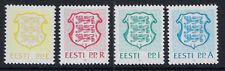 ESTONIA : 1992 Arms -letter- set  SG172-5 MNH