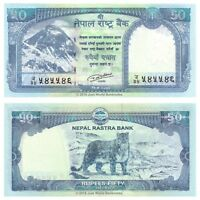 Nepal 50 Rupees 2015 P-79 Banknotes UNC