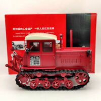 1/12 China Dongfanghong-54 Tracked Tractor Diecast Models Limited Collection