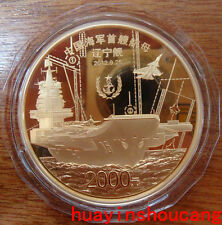 2012 5oz G2000Y the PLA Navy Aircraft carrier Liaoning gold coin with COA,box