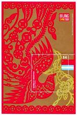 (2008) GJ.HB190. Beijing Exposition. Mini sheet. MNH. Excellent condition.