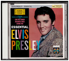 Elvis Presley - Essential Elvis CD Japan R32P 1118