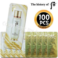 The history of Whoo Bichup Soonhwan Essence 1ml x 100pcs (100ml) Sample Newist