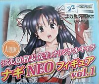 Gigapulse Urushiara Tomoshi Original Nagi Neo Vol 1 A type  Figure