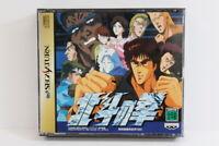 Hokuto no Ken Fist of North Star W/ Spine Sega Saturn SS Japan Import G7137
