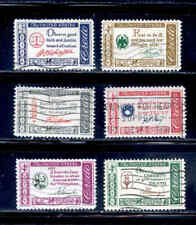 Credo American # 1139-44 US Stamps Set Used