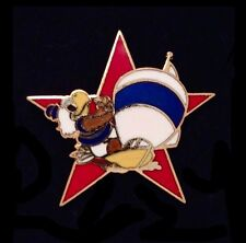 Yachting Olympic Pin ~ NEW on CARD!!! ~ LA~1984 ~ Sam the Eagle~star~Los Angeles