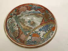 Beautiful19thC Japanese Imari Bowl - 9.5 Inches In Diameter