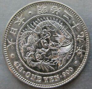 Japan YA25.3, Silver One Yen Year 29 (1896) UNC.