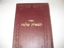 Hebrew TIFERET SHLOMO on Moadim RADOMSK תפארת שלמה על הזמנים ומועדים  ראדאמסק