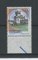 REPUBBLICA 1980 L.1000 VARIETA' **  CERT.