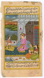 Indian Mughal Miniature King Queen Harem Life Watercolor Painted Painting Decor