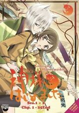 Kamisama Hajimemashita (Kamisama Kiss) DVD (Season 1+2) with English Dubbed