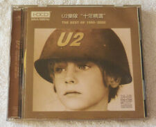 U2 - The Best of 1990-2000 - 2 x HDCD's - Near Mint - EXTREMELY RARE!