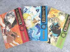 FUSHIGI YUUGI Manga Comic Set 1-3 YUU WATASE Kanzen-Ban Book Japan SG*