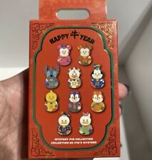 Unopened Disney Year Of The Ox 2021 Chinese Lunar New Year Mystery Box (2 pins)