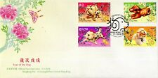 Hong Kong 2018  戊戍年, Year of the Dog Special stamp FDC (privilege) - MNH