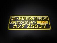 Honda  Monkey Z50 Genuine  Register Stead license plats New Japan