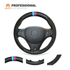 Genuine Leather Suede Steering Wheel Cover for BMW 1 Series E81 E82 3 Series M3