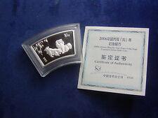 10 Yuan Silber ( fächerförmig ) 2006 Jahr des Hundes  1 Unze Silber W/17/405