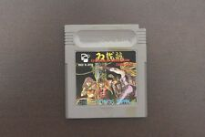 Game Boy DOUBLE DRAGON 1 Japan import GB game