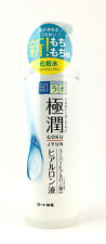 NEW Rohto Hada Labo Gokujyun Hyaluronic Lotion,toner, hydrating 170ml,Japan