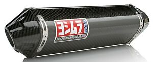 2006-2013 FZ1 Yoshimura Carbon Fiber TRC Slip On Exhaust 2009 2010 2011 2012